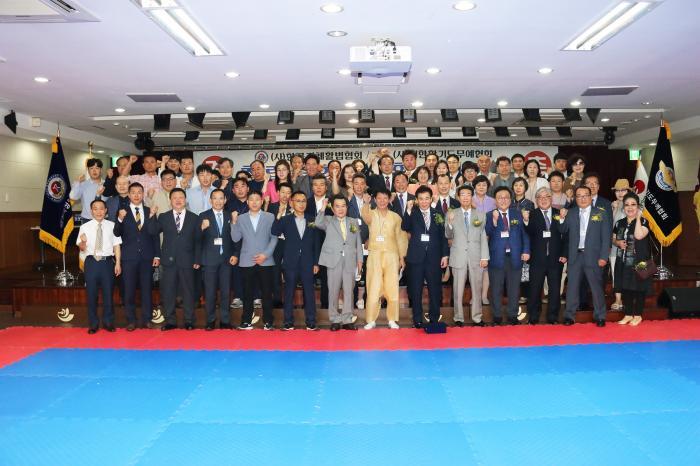 창립총회 및 제1회 학술세미나(2018.7.7)